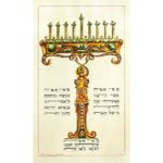 Benaja illumination - Chanukah blessings