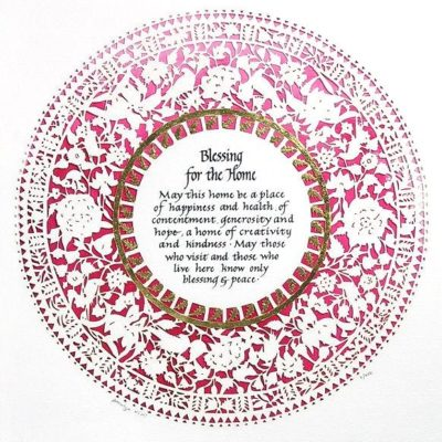 Nini home blessing - laser cut and print