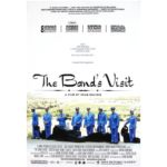 Movie Poster - Band's Visit