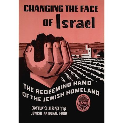 JNF poster - Changing the Face
