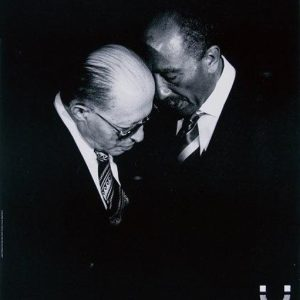 Rubinger Exhibit - Sadat/Begin