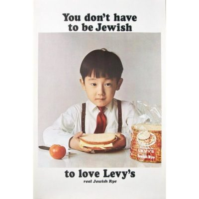 Levy's Rye Bread Poster - Japanese boy