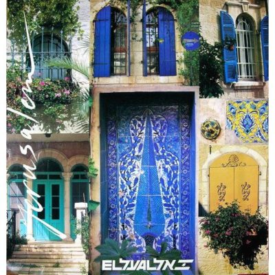 El Al Poster - Jerusalem, Doors and Windows