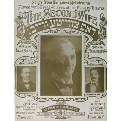 Yiddish sheet music - Second Wife