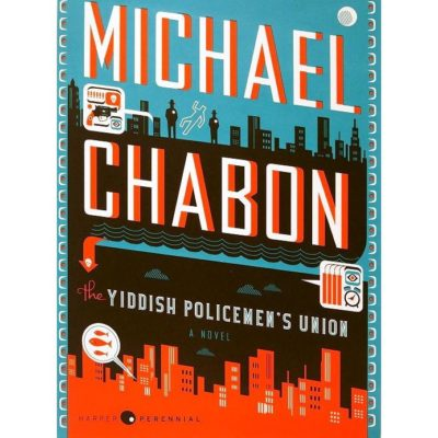 Book poster - Yiddish Policemen's Union