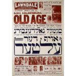 Yiddish theater poster Chicago