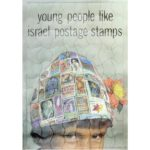Israeli PhilatalicY Poster - Young People Like Postage Stamps