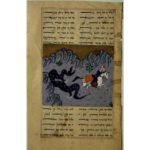 Judeo-Persian miniature-dragon
